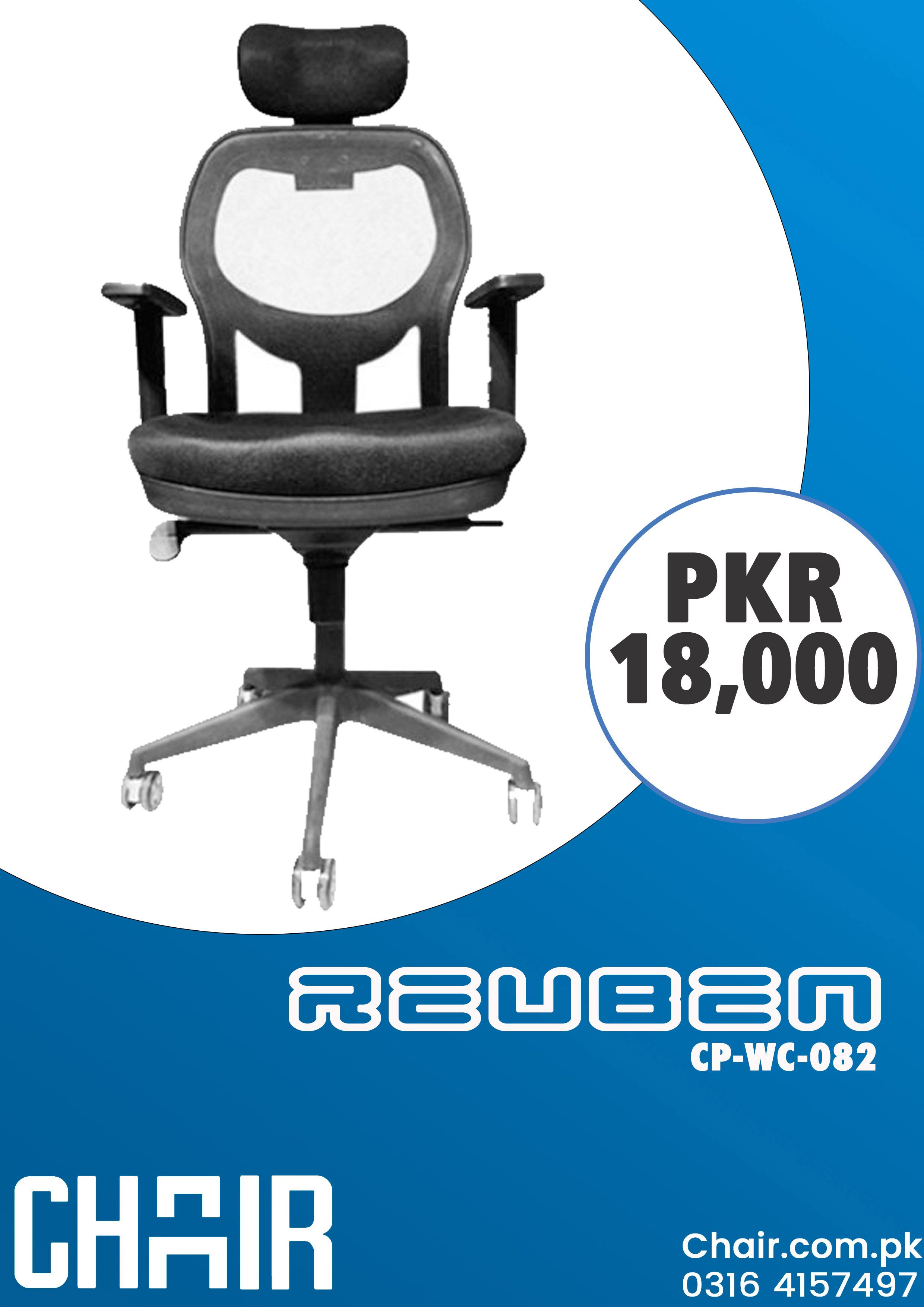 Reuben Computer Office Chair in 10  Office chair, Chair, Office