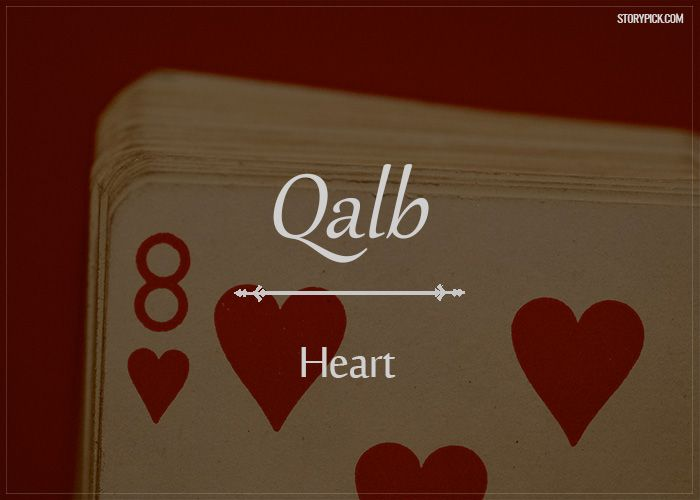 15 Beautiful Arabic Words That'll Make You Fall In Love With