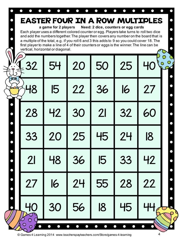 FREEBIES - Easter Math Games and Puzzle Sheet. | FourthGradeFriends ...