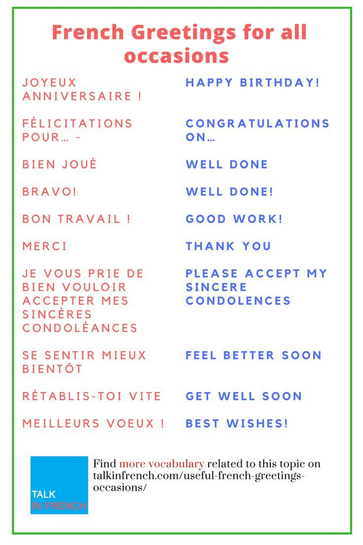 Useful French Greetings For All Occasions Pinterest