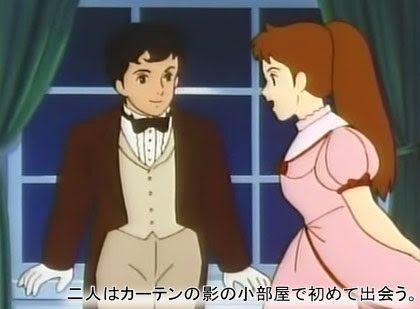 ・・・・・・・・『ジョオ&ローリー』・・・・・・・ 主人公のジョオ・マーチとローリー・ローレンス『愛の若草物語』1987 ・  The lead…