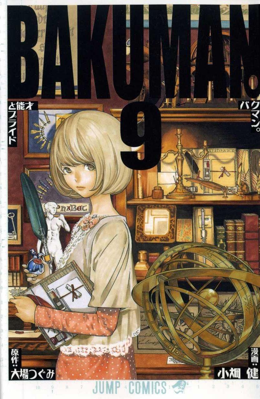 Bakuman Manga Volume 09 (With images) Manga covers