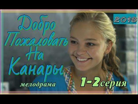 http://proho.ru/uploads/images/m/u/z/muzika_iz_intro_atmosphere_the_ropes_utub.jpg