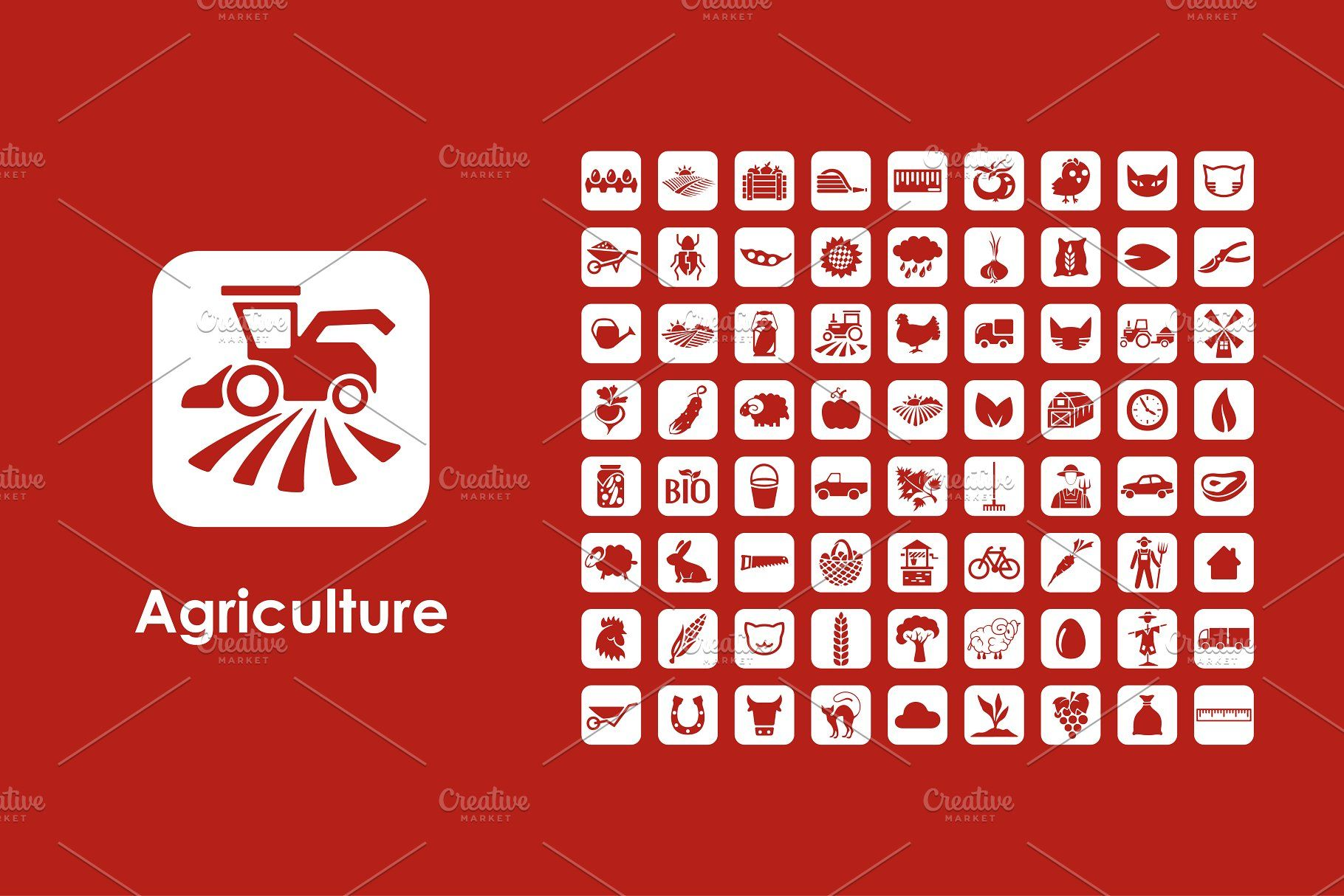 Agriculture Icons Agriculture Icons Icons Business Card Logo Templates Agriculture