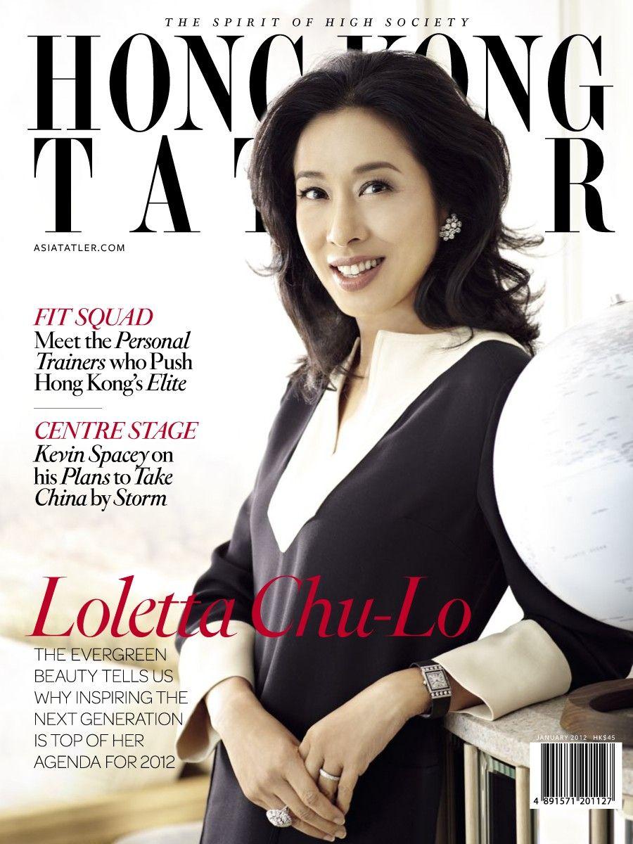 Hong kong tatler magazine buy subscribe download and read hong kong tatler on