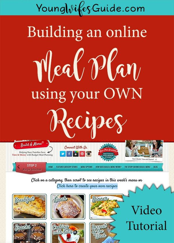 how to upload your own recipes to build a menu other questions