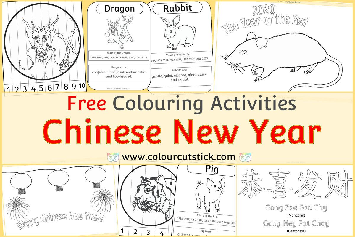 Free Chinese New Year Colouring Coloring Pages