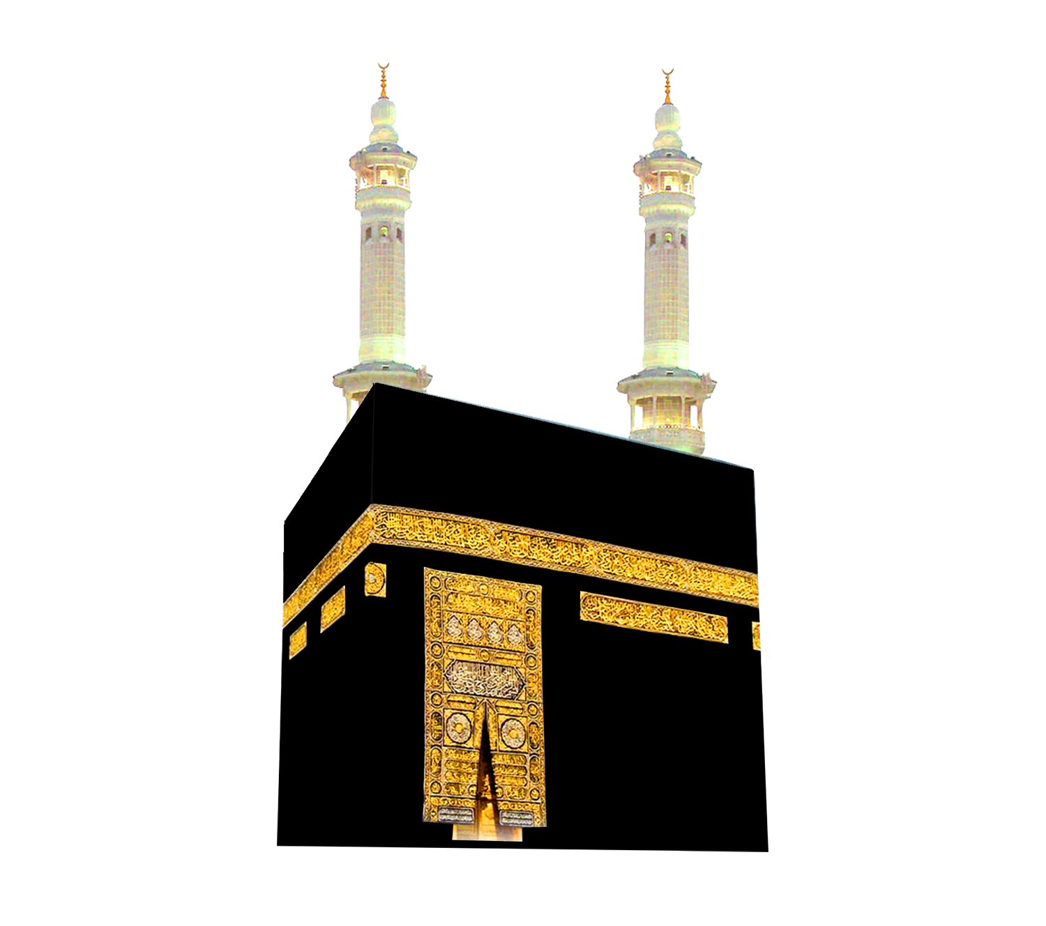 Khana Kaba Png Image Hd Transparent Background Kaba