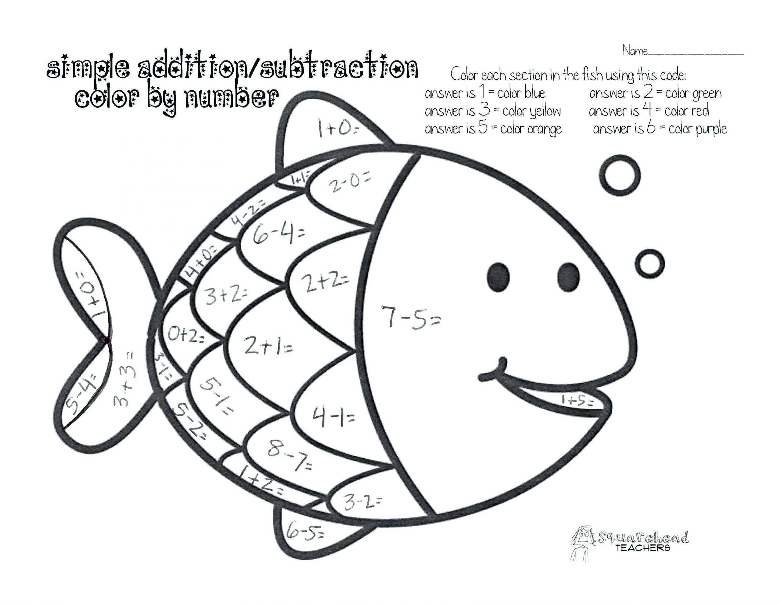 2nd Grade Math Coloring Worksheets 2nd Grade Coloring Math