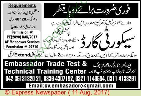 Security Guard Jobs In Qatar  Jobs In Pakistan