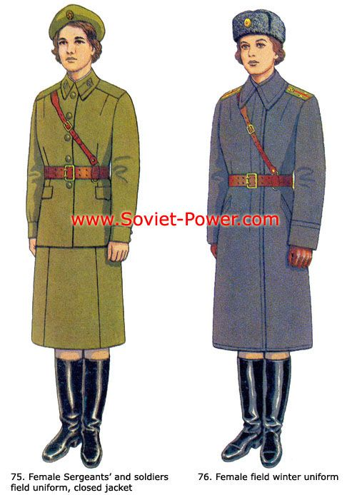 soviet women uniform - Google Search | Military uniform, Military outfit, Summer uniform