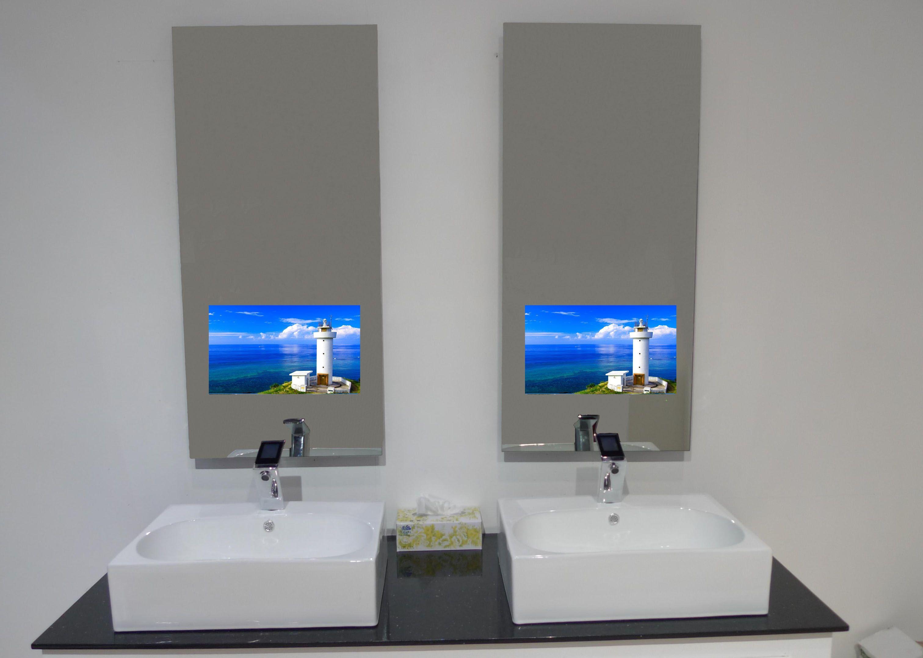 Bathroom Tv Mirror Glass