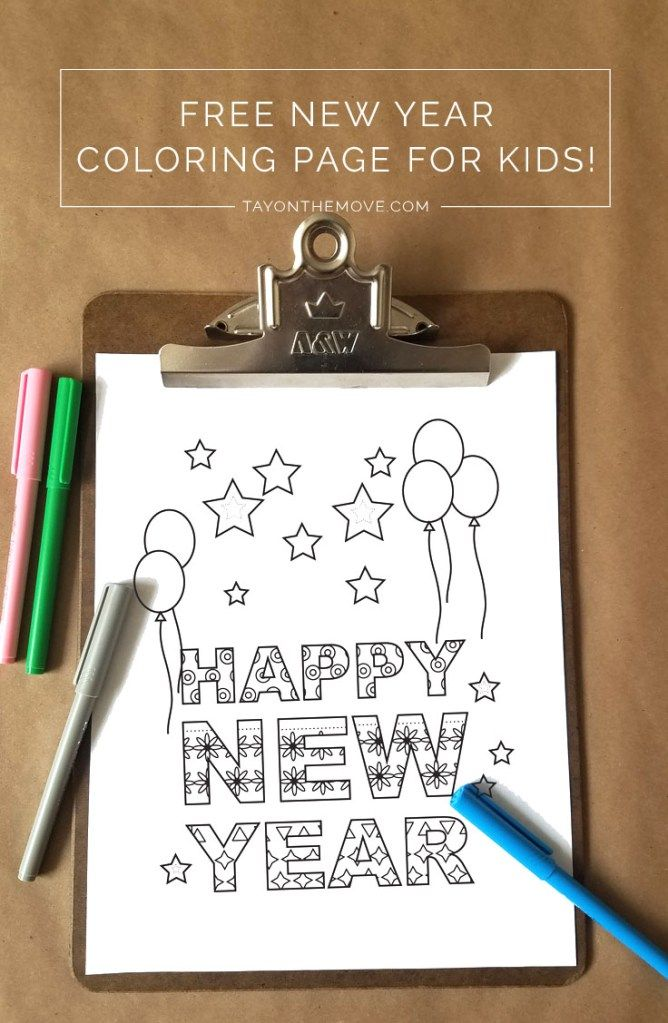 Free Happy New Year Coloring Page for Kids! | FREEbies | Pinterest ...