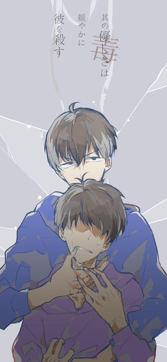 【腐】おそまつログ2 [7]