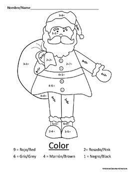 Santa Math Coloring Page | Math coloring, Santa math, Math