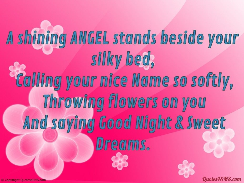 Sweet Dreams Quotes and Sayings