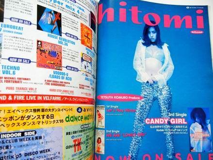 90年代 本・雑誌 : himedaria*