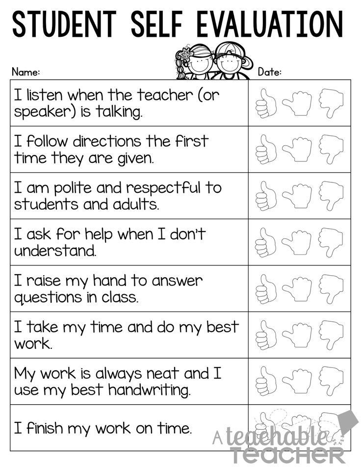 Student Self Evaluation Perfect For K  Classroom Management