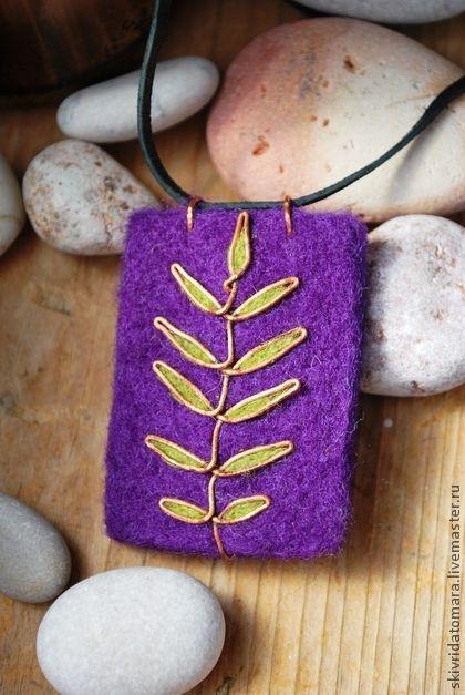Кулон Сумах. Handmade.