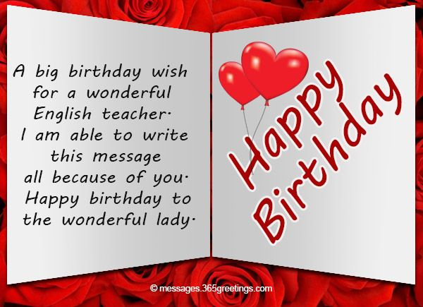 Birthday Wishes For Teacher – Birthday Greeting Card for Teacher
