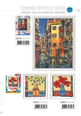 RTO Cross Stitch Kits catalog 2014