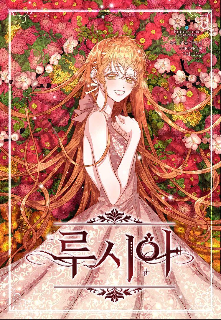Lucia Capitulo 7 00 Realyeowang Tumangaonline Manhwa Manga Romance Manga English