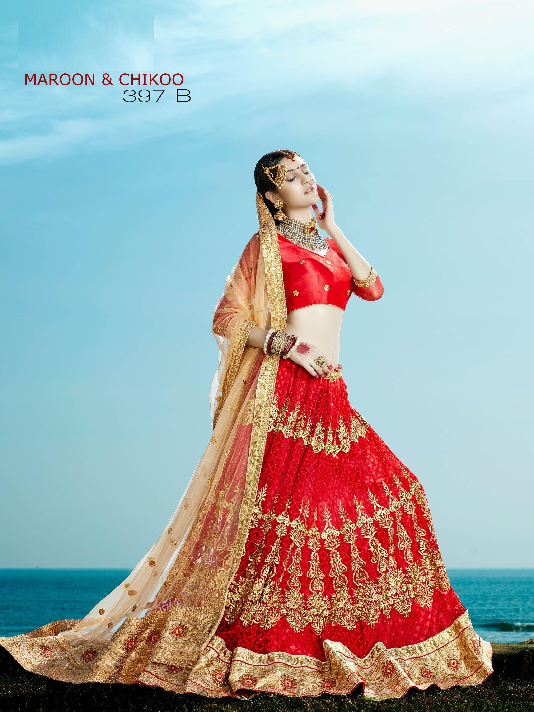 Pin by Jhindan Choudhury on Wish this were mine...... | Pinterest