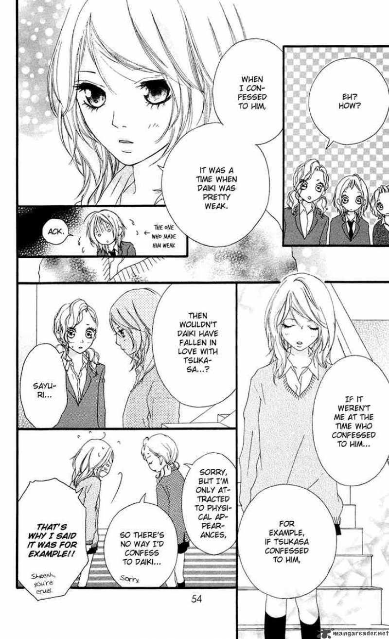 Strobe Edge 13 Page 8 (With images) Dengeki daisy