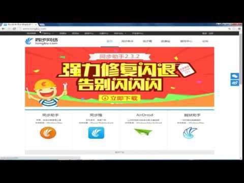 شرح حل مشكلة عدم تنزيل التطبيقات على أيفون من متجر Tongbu 2017 Youtube Places To Visit Visiting