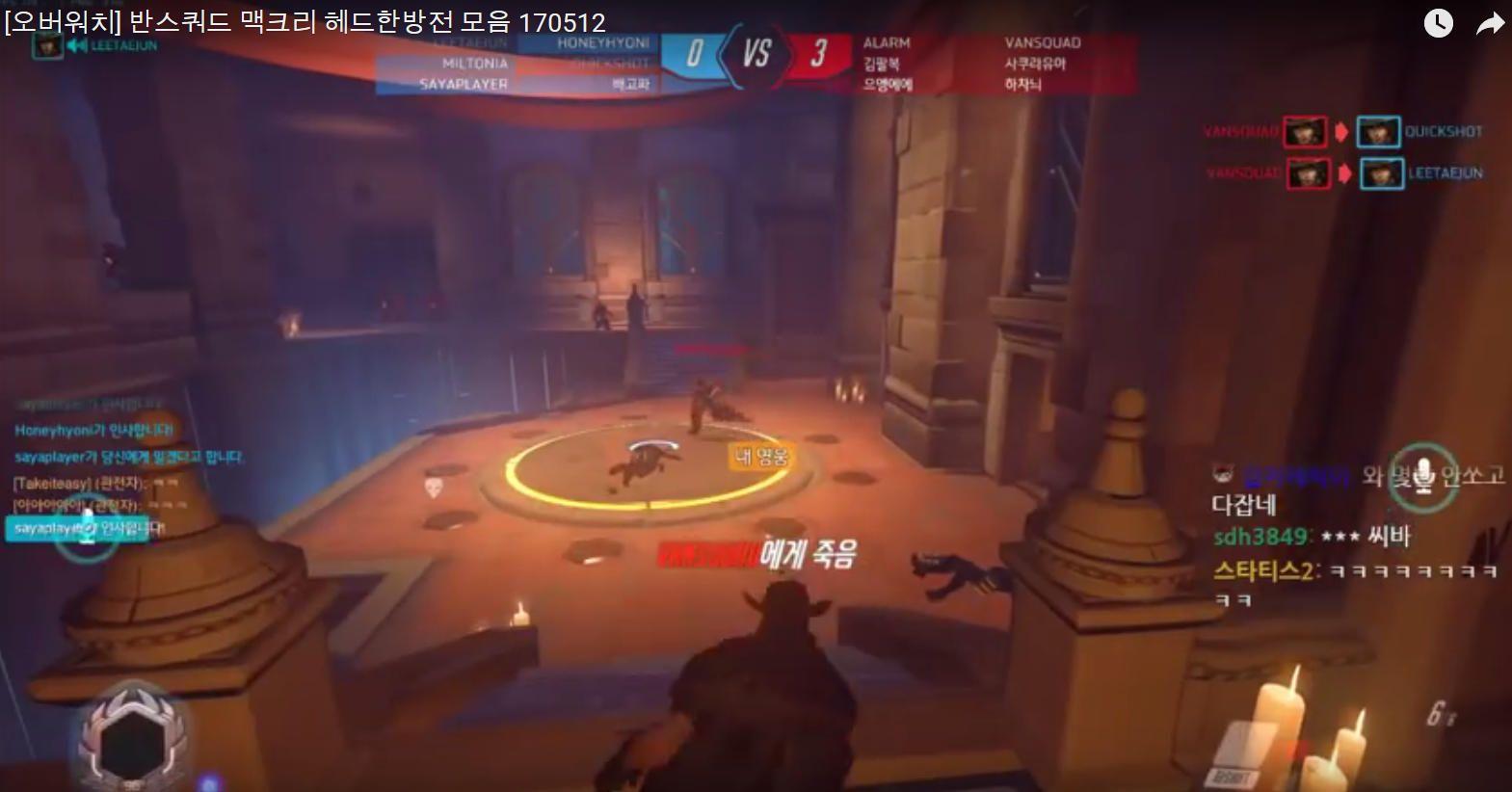 Korean amateur video