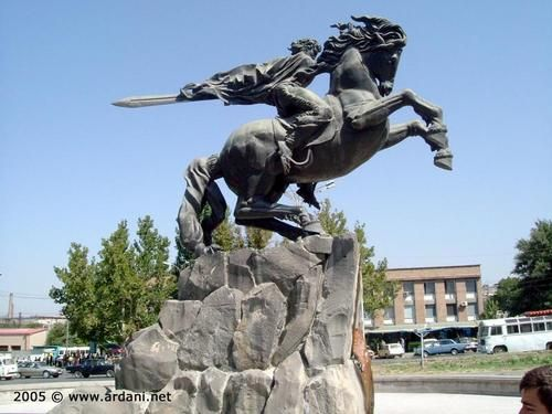 Esta Semana El Comité De La Unesco Tendrá En Cuenta La Inclusión De La épica Armenia David De Sasun En La Lista Repres Armenia Patrimonios Estado Democratico