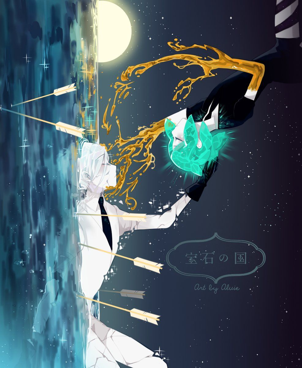 Land Of The Lustrous Antarcticite Phosphophyllite Anime