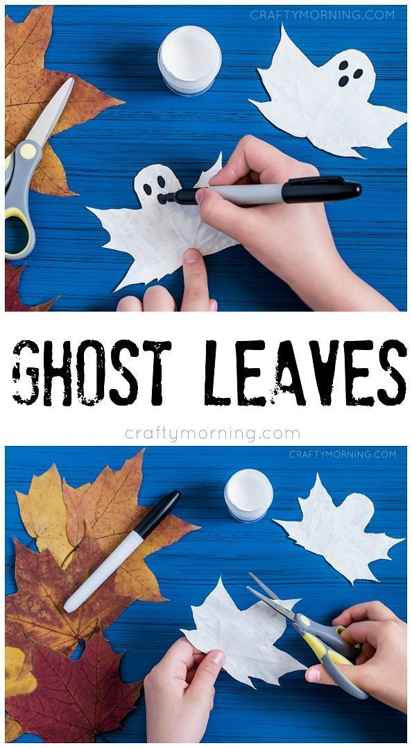 Turn Leaves into Ghosts (Kids Craft) - Crafty Morning