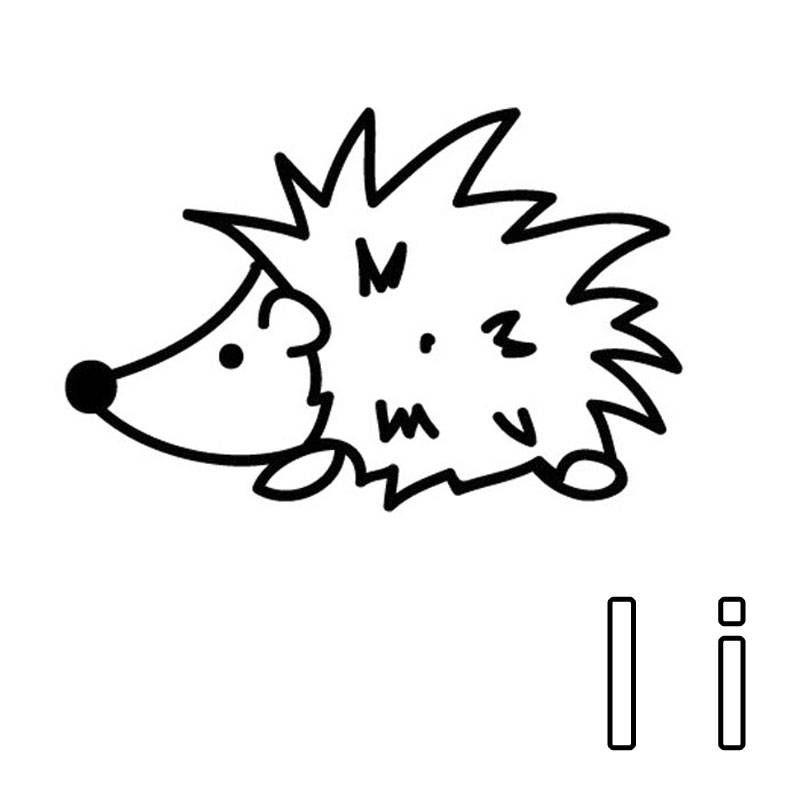 Welches Wort Beginnt Mit Dem Buchstaben I Der Igel Spielerisch Lernt Ihr Kind Beim Ausmalen Den Neunten Buchstaben Des Alphab Ausmalen Buchstabe I Ausmalbild