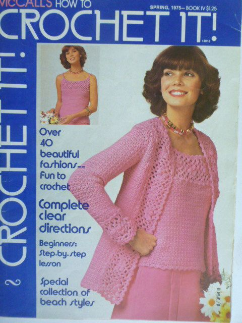 McCalls how to Crochet it Pattern Book - Spring 1975 - 396