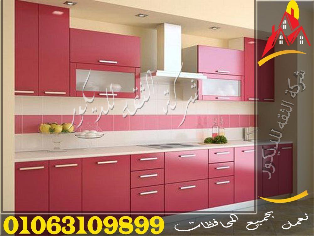 تصميمات مطابخ اكريليك حديثة Kitchen Kitchen Cabinets Home Decor