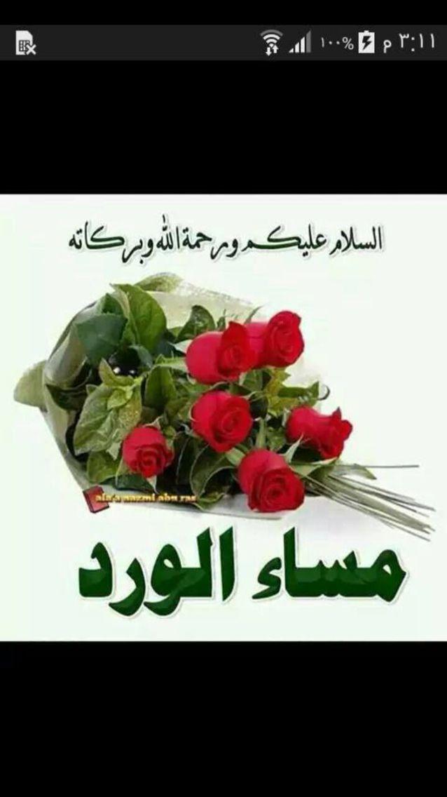 السلام عليكم Decorative Tray Decor Pictures