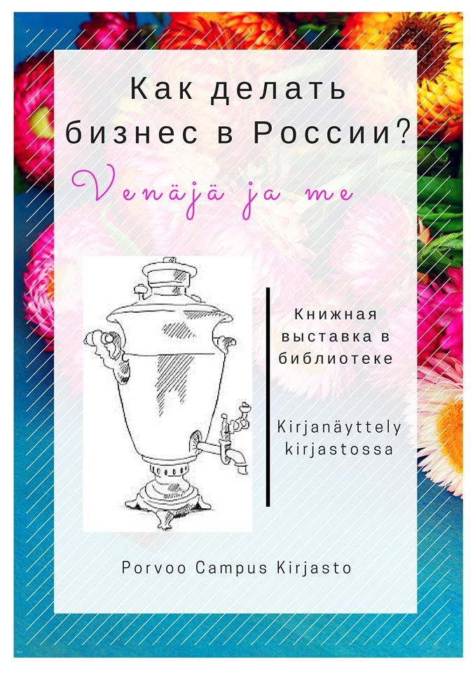 Huomenna 6.4. Porvoon Campuksella on Venäjä-tapahtuma ja kirjastossa alkaa Venäjä ja me -kirjanäyttely. Tervetuloa tutustumaan!