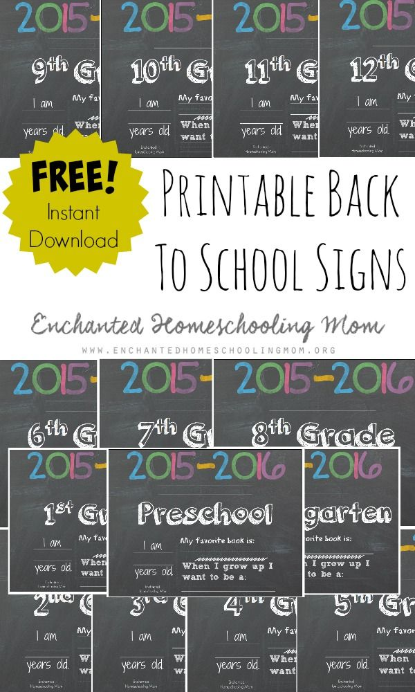 Make the first day of a new school memorable in more ways than one. With this free printable put on the sign what they want to be when they grow up to have a record of what they choose every year. Grab these Free Printable First Day of School Signs that are instant downloads!