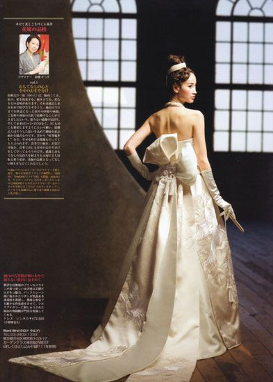 Japanese Inspired Wedding Gown | Gowns | Pinterest | Gowns and Wedding