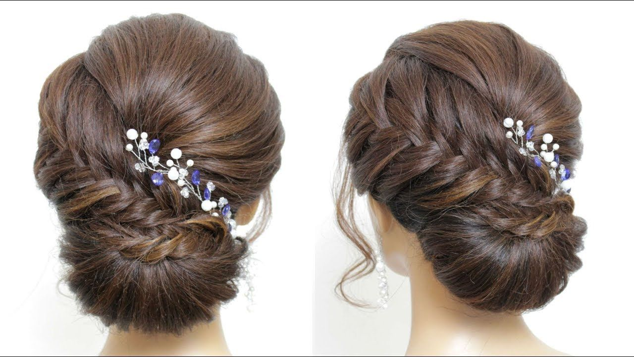 Bridal Updo Tutorial With Low Bun. Wedding Hairstyles For Long Hair - YouTube