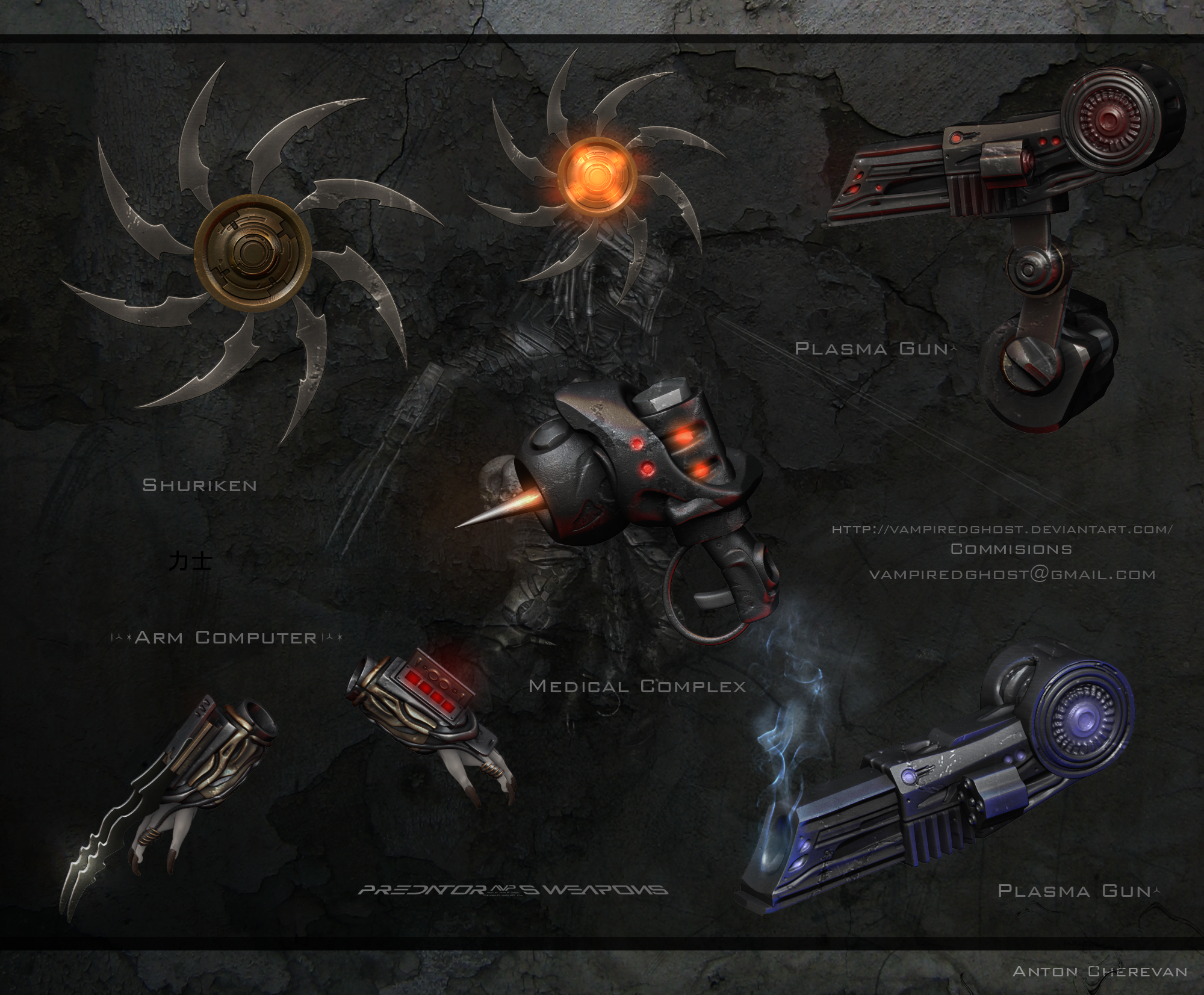 predator: predator weapons gmod