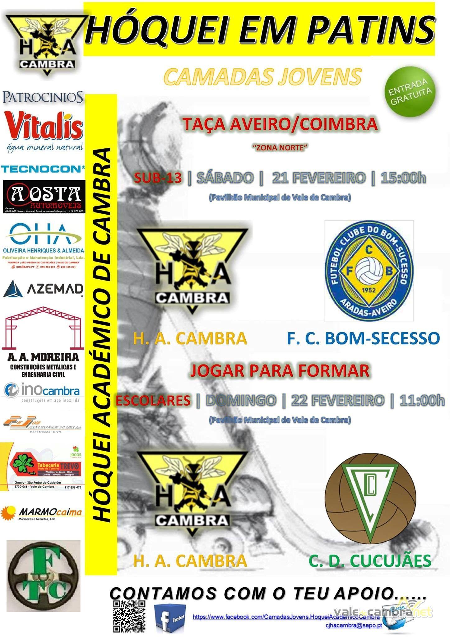 Hóquei em patins: camadas jovens HAC > 21 e 22 Fev 2015 @ Vale de Cambra  _jogos em casa_  #ValeDeCambra #hoqueiPatins