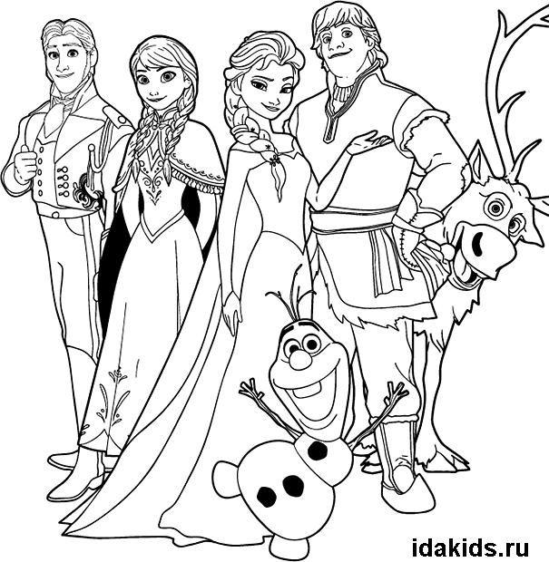 Раскраска Холодное сердце все герои вместе | Рисунки для ...