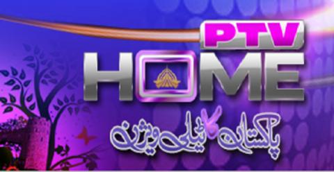 Ptv Home Live Streaming Hd 24 7 Live Tv Tv Channels Satellite Tv