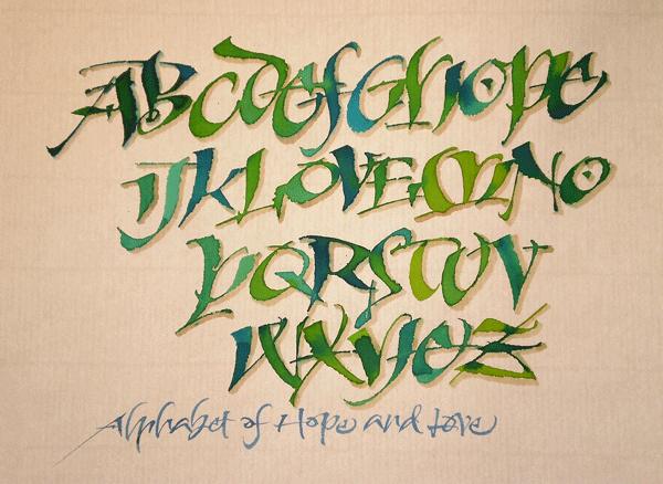 Carlrohrs greenalphabet.gif] lettering arts pinterest brush