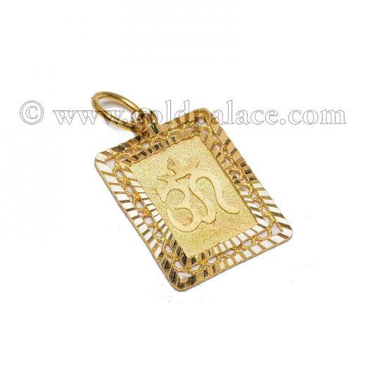 Om gold pendant 22k jewelry pinterest gold pendant pendants om gold pendant 22k aloadofball Gallery