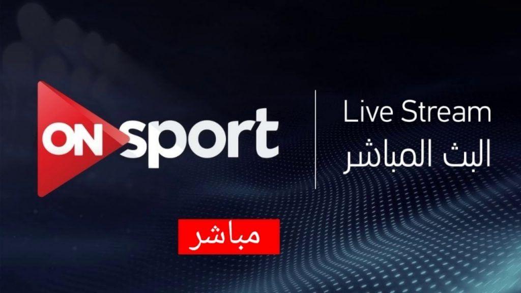 تردد قناة اون سبورت On Sport Hd 2019 على Nilesat الناقلة مباراة الأهلي وبيراميدز Incoming Call Screenshot Streaming Incoming Call