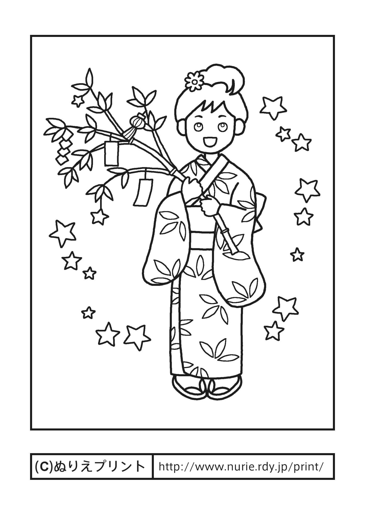 Japanese Cultural Day Coloring Sheets