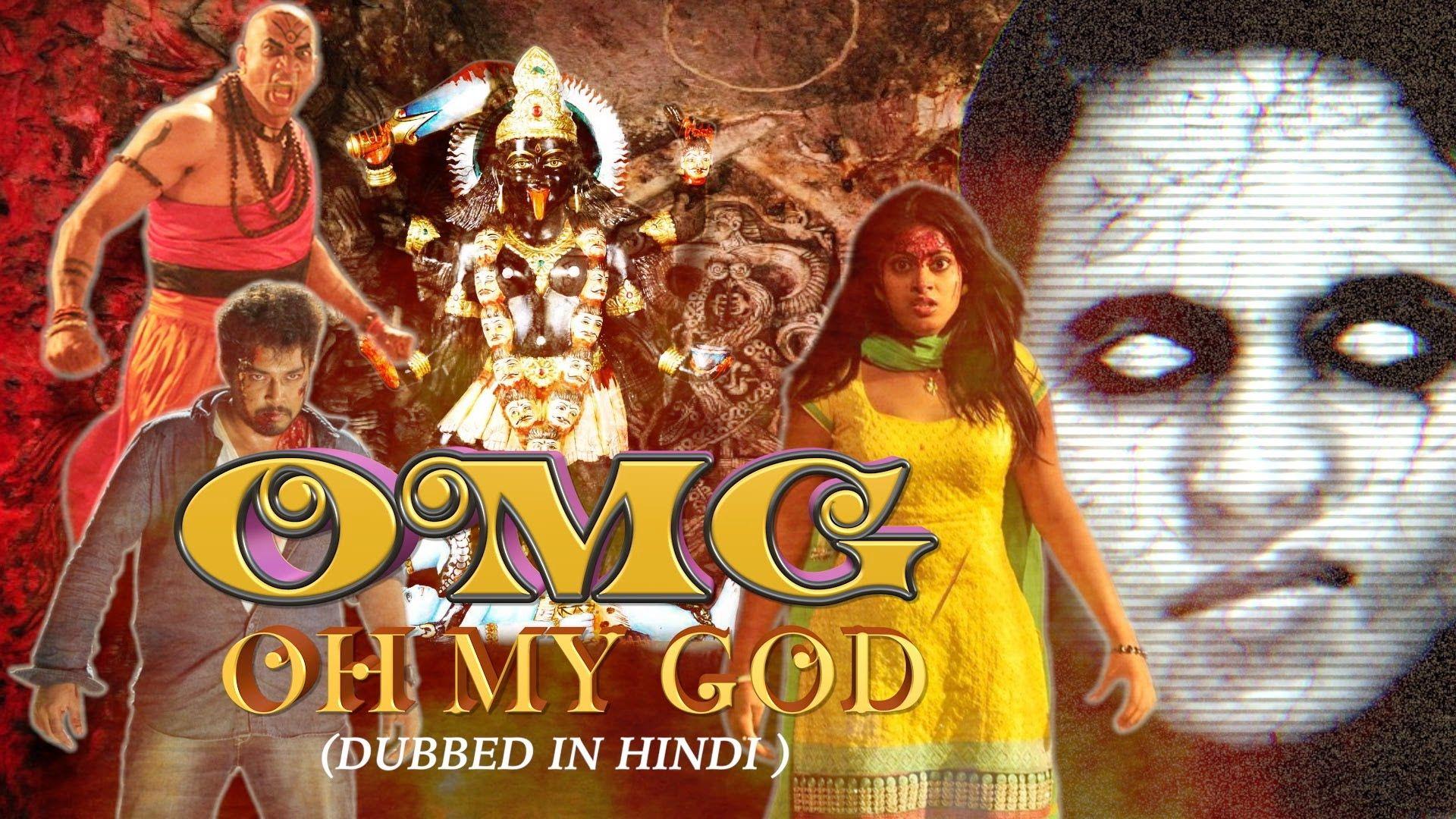 OMG! OH MY GOD (2016) Full Hindi Dubbed Movie Horror